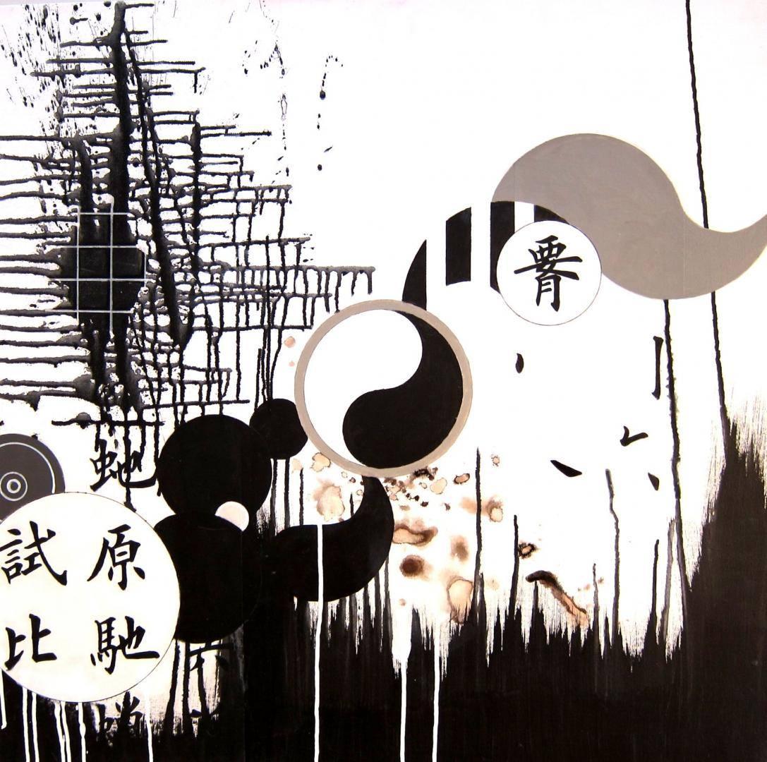 Variation yin et yang N°2. 80x80 cm.